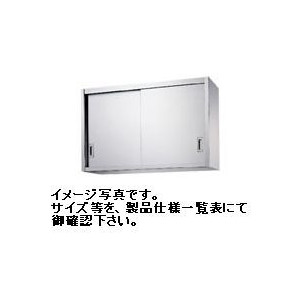 【新品】シンコー 吊戸棚(ステンレス戸)W600*D350*H750(mm) H75-6035