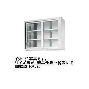 【新品】シンコー 吊戸棚(ガラス戸)W1200*D350*H900(mm) HG90-12035