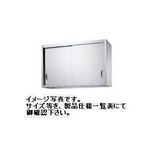 業務用厨房機器メーカー:シンコー 有名な SINKO 新品 公式サイト シンコー 吊戸棚 ステンレス戸 W750 H750 D350 mm H75-7535