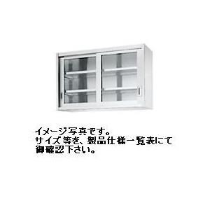 【新品】シンコー 吊戸棚(ガラス戸)W1200*D350*H750(mm) HG75-12035