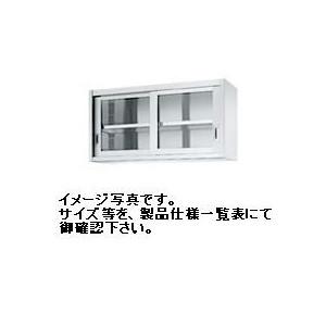 【新品】シンコー 吊戸棚(ガラス戸)W1200*D350*H600(mm) HG60-12035