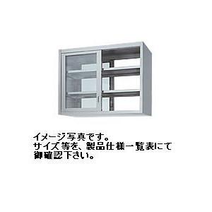 【新品】シンコー 吊戸棚(両面ガラス戸)W1800*D450*H900(mm) HGW90-18045