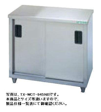 【送料無料】新品!タニコー 調理台(バックガードなし) W600*D450*H800 TX-WCT-645NB  [厨房一番]