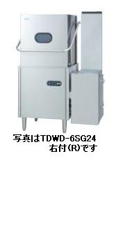 【送料無料】新品!タニコー ドアタイプ洗浄機1000*650*1490 TDWD-6SG24 [厨房一番]