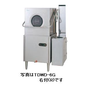 【送料無料】新品!タニコー ドアタイプ洗浄機920*650*1520 TDWD-6G [厨房一番]