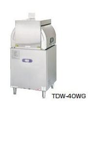 【送料無料】新品!タニコー 小型ドアタイプ洗浄機630*685*1440 TDW-40WG1 [厨房一番]