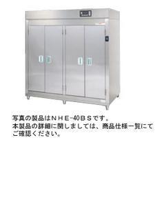 【送料無料】新品!タニコー 食器消毒保管庫580*950*1900 NHE-10BS [厨房一番]