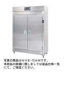 新品 タニコー 電気式 食器消毒保管庫(両面式) 1340×950×1900 NHE-30BW