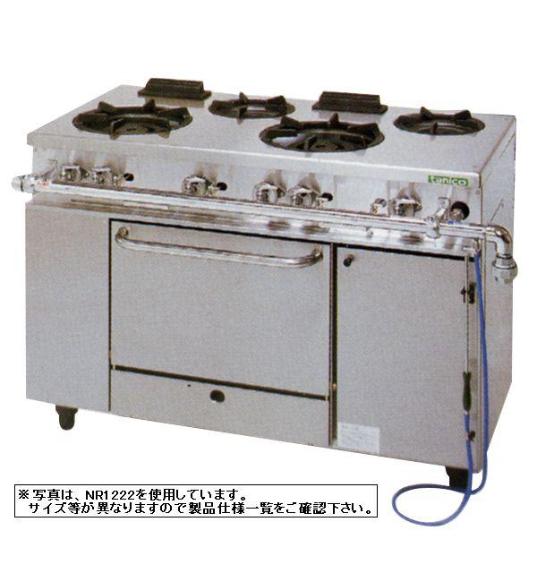 【送料無料】新品!タニコー ガスレンジ(5口) NR1532A [厨房一番]