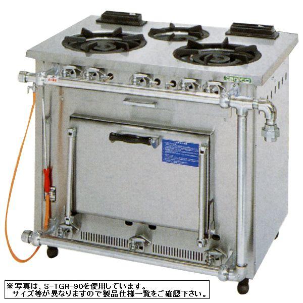 新品 タニコー ガスレンジ スタンダードシリーズバーナ5口+オーブン2室(幅1500×奥行750×高さ800) S-TGR-150A