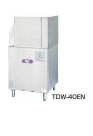 【送料無料】新品!タニコー 小型ドアタイプ洗浄機630 TDW-40E3N*620*1330 TDW-40E3N [厨房一番], Lanai Makai:7c4a3d42 --- sunward.msk.ru