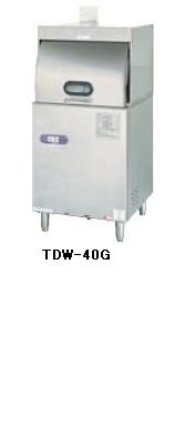 【送料無料】新品!タニコー 小型ドアタイプ洗浄機600*665*1440 TDW-40G1 [厨房一番]