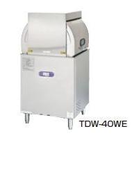 【送料無料】新品!タニコー 小型ドアタイプ洗浄機630*620*1330 TDWD-40WE3 [厨房一番]