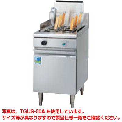 【送料無料】新品!タニコー ガス角型ゆで麺器 TGUS-50[厨房一番]