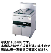 新品 タニコー ガス餃子グリラータイマー・ブザー付 TGZ-60S(TB)