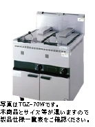 業務用 餃子グリラー タニコー W700×D750×H750 新品 タニコー ガス餃子グリラータイマー・ブザー付 TGZ-70W(TB)