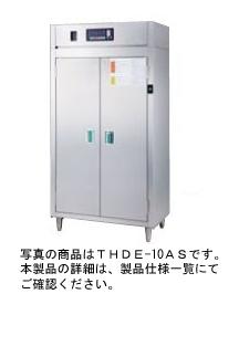 【送料無料】新品!タニコー 高機能型・電気式熱風消毒保管庫1340*550*1900 THDE-15AS [厨房一番]