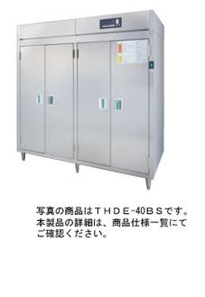 【送料無料】新品!タニコー 高機能型・電気式熱風消毒保管庫960*950*1900 THDE-20BW [厨房一番]