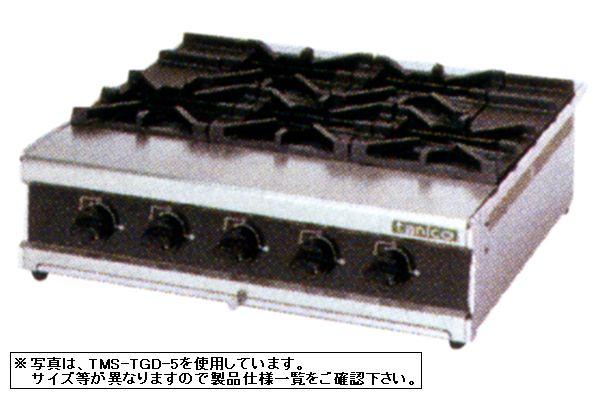 【送料無料】新品!タニコー 卓上ガスドンブリレンジ(3口) TMS-TGD-3 [厨房一番]