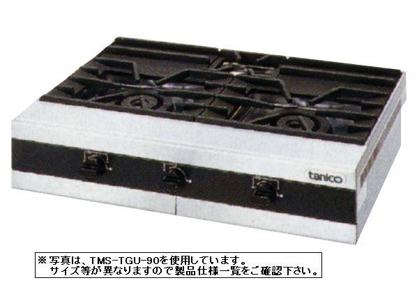 【送料無料】新品!タニコー 卓上ガステーブル(5口) TMS-TGU-120 [厨房一番]