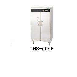 【送料無料】新品!タニコー 包丁マナ板殺菌庫600*500*1165 TNS-60SF [厨房一番]