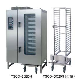 【送料無料】新品!タニコー 電気式 デラックススチームコンベクションオーブン(専用カート TSCO-DC20N付)W1100*D900*H1900 TSCO-20EDN [厨房一番]