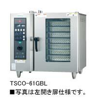 【送料無料】新品!タニコー ガス式 ベーシックスチームコンベクションオーブン(左開き扉仕様) W840*D730*H800 TSCO-61GBL [厨房一番]