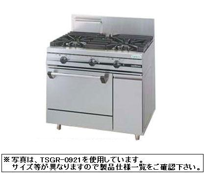 【送料無料】新品!タニコー ガスレンジ(2口) TSGR-0920 [厨房一番]