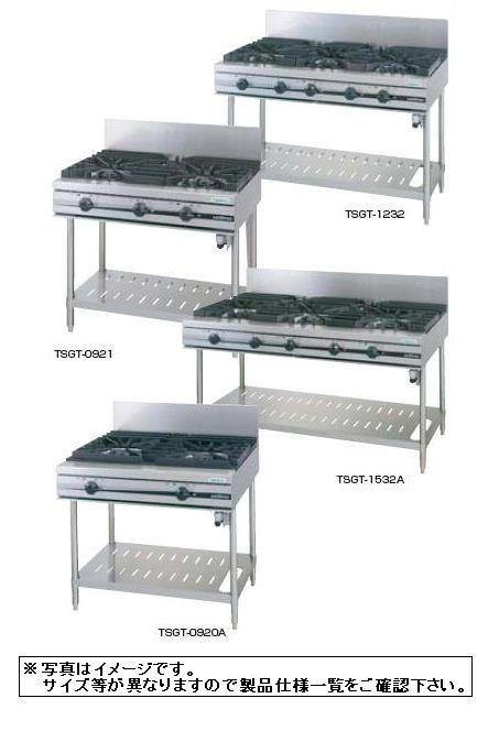 【送料無料】新品!タニコー ガステーブル(4口) TSGT-1222A [厨房一番]