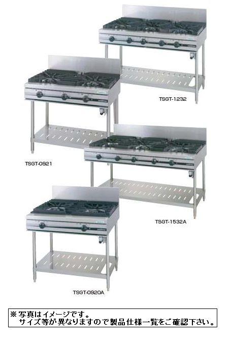 新品 タニコー ガステーブル ウルティモシリーズバーナ5口(幅1500×奥行600×高さ800) TSGT-1532