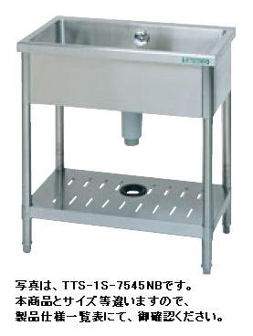 【送料無料】新品!タニコー一槽シンク(バックガードなし)W600*D450*H850TA-1S-645NB[厨房一番]