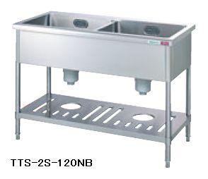 【送料無料】新品!タニコー二槽シンク(バックガードなし)W1200*D600*H850TA-2S-120NB[厨房一番]