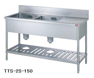 【送料無料】新品!タニコー台付二槽シンクW1500*D600*H850TA-2SB-150[厨房一番]