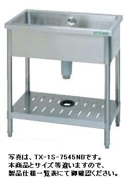 【送料無料】新品!タニコー 一槽シンク(バックガードなし) W450*D450*H800 TX-1S-4545NB   [厨房一番]