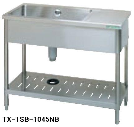 新品 タニコー1槽シンク 台付 TX-1SB-1045NB (バックガードなし)幅1000×奥行450×高さ800(mm)流し台 シンク  厨房 シンク業務用 シンク  流し台 ステンレス