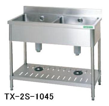 【送料無料】新品!タニコー 二槽シンク(バックガードあり) W1000*D450*H800 TX-2S-1045   [厨房一番]