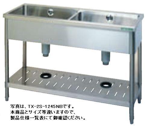 【送料無料】新品!タニコー 二槽シンク(バックガードなし) W1000*D450*H800 TX-2S-1045NB  [厨房一番]