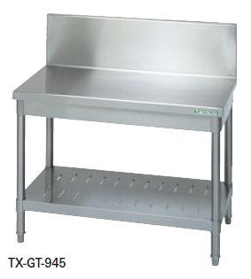 【送料無料】新品!タニコーコンロ台W900*D450*H650TX-GT-945[厨房一番]