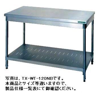 新品 タニコー 作業台 (バックガードなし)幅1500×奥行600×高さ800(mm)TX-WT-150NB