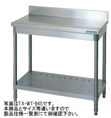 【送料無料】新品!タニコー 作業台(バックガードあり) W450*D450*H800 TX-WT-4545   [厨房一番]