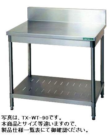 【送料無料】新品!タニコー 作業台(バックガードあり) W600*D600*H800 TX-WT-60   [厨房一番]
