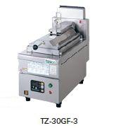 新品 タニコー ガス餃子グリラー卓上タイプ TZ-30GF-3