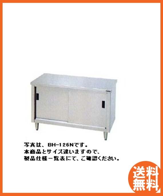 新品 マルゼン 引戸付調理台(バックガードなし)900×600×800 BH-096N