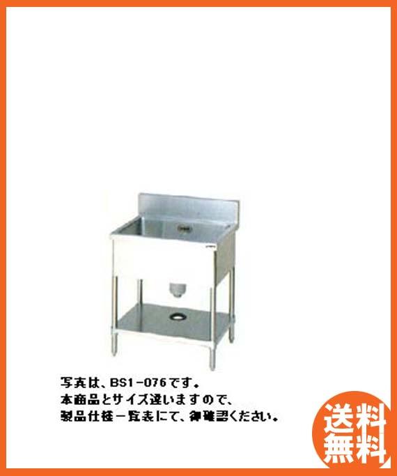 【送料無料】新品!マルゼン 一槽シンク W900*D600*H800 BS1-096   [厨房一番]