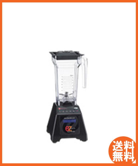 【送料無料】新品!FMI スムージーブレンダー EZM-2J [厨房一番]