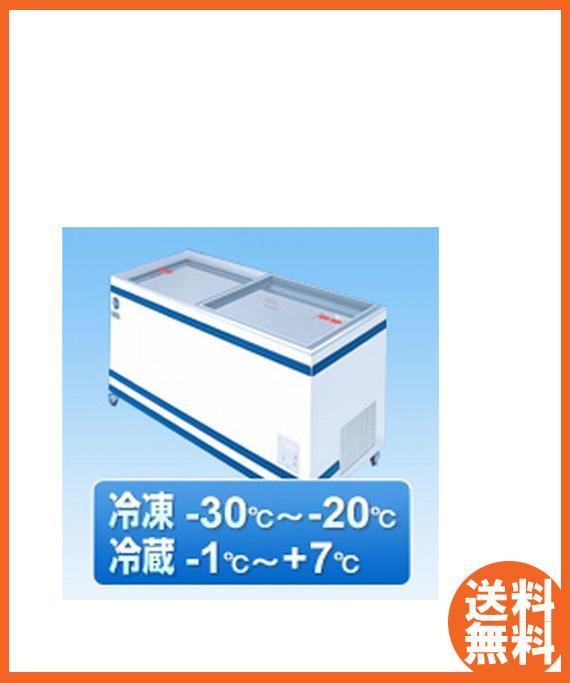 【送料無料】新品!ダイレイ 冷凍冷蔵切替式ショーケース GTXS-76 460L [厨房一番]
