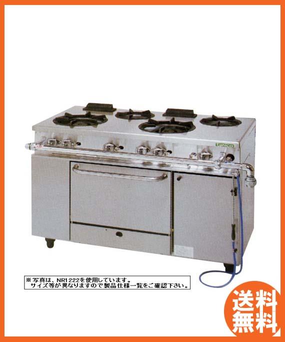 【送料無料】新品 NR0921!タニコー ガスレンジ(3口) NR0921 [厨房一番], 今帰仁村:aa0a99d3 --- sunward.msk.ru