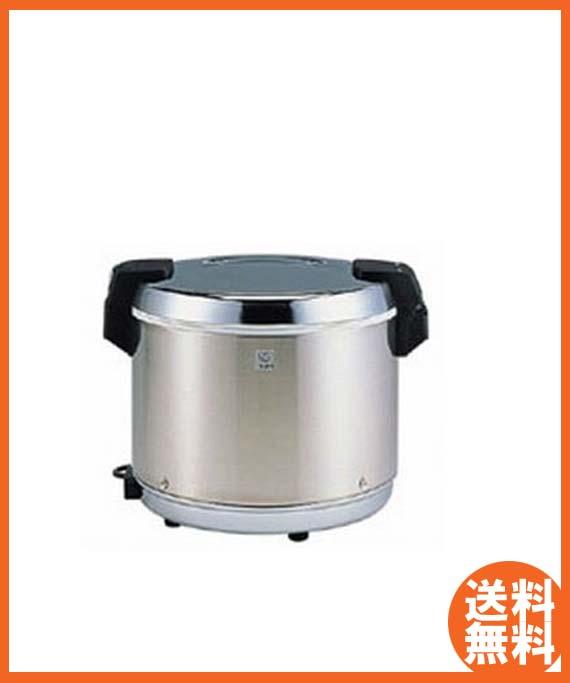 【送料無料】新品!タイガー 業務用電子ジャー(3升) JHA-540A [厨房一番]