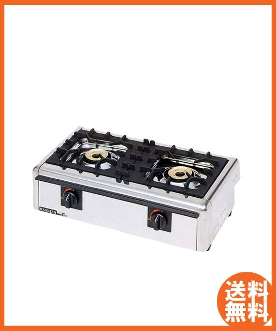 【送料無料】新品!マルゼン ガステーブルコンロ(2口) M-822E [厨房一番]