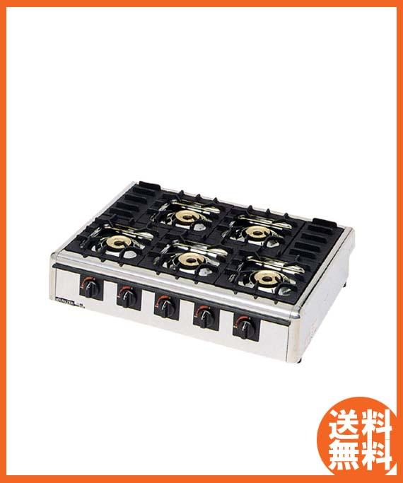新品 マルゼン ガステーブルコンロ ニュー飯城シリーズ(5口コンロ)M-825C
